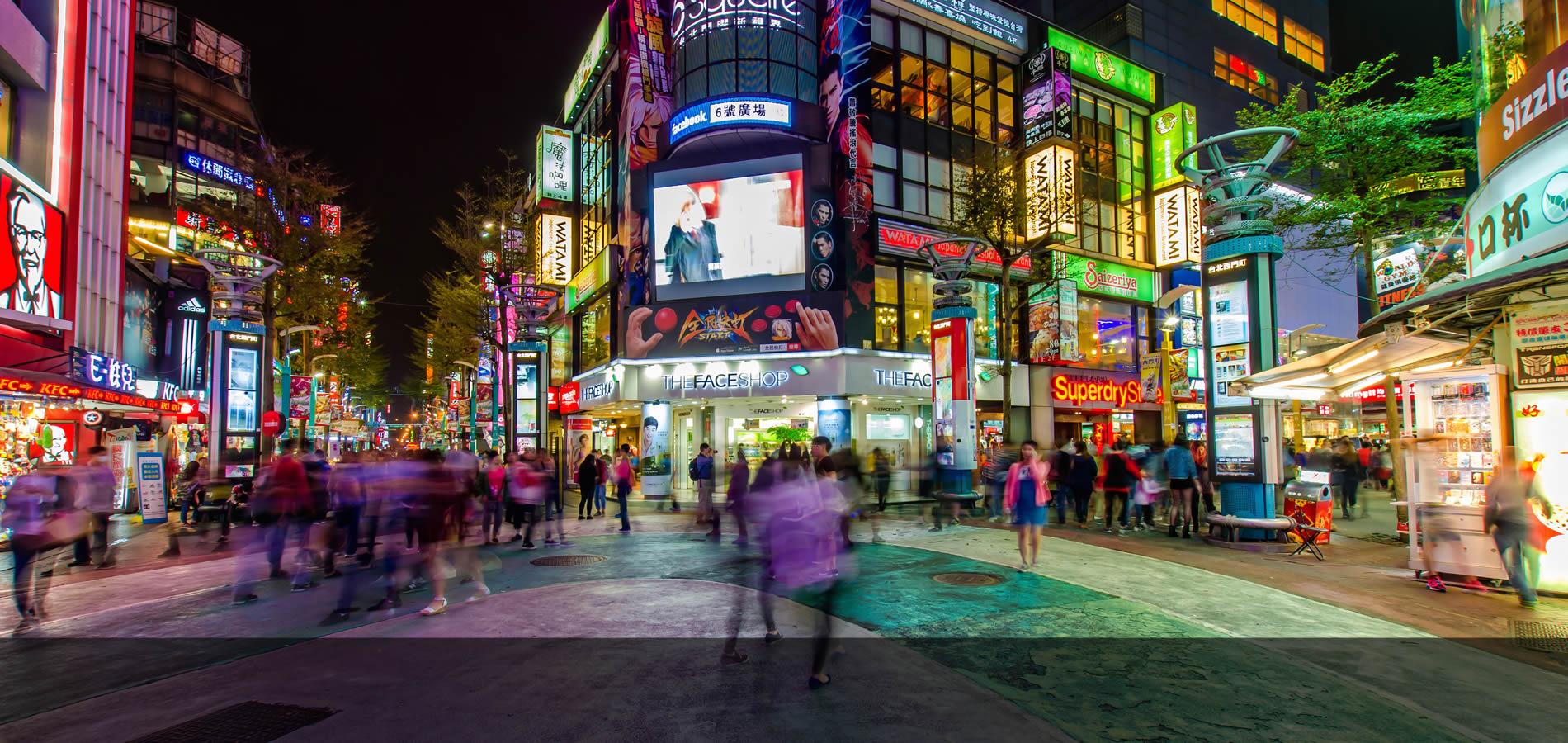 Sicurezza e Protezione delle Smart City